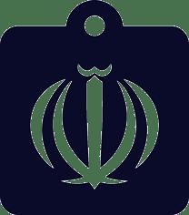 کیف و کوله ایرانی